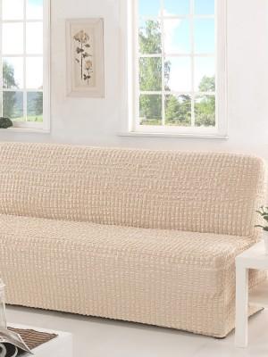 2656 Чехол для дивана