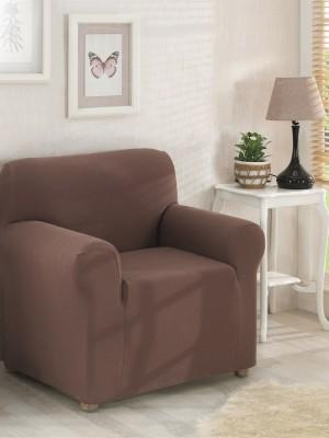 2712 Чехол на кресло