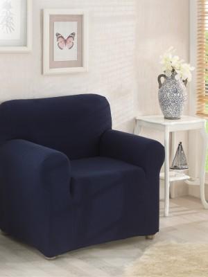 2713 Чехол на кресло