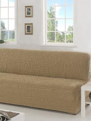 2650 Чехол для дивана
