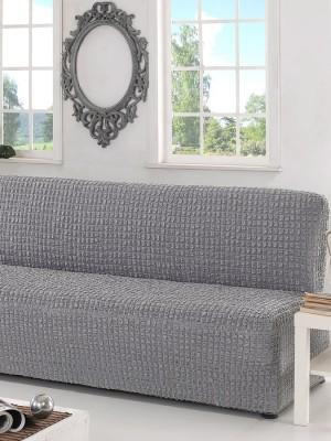 2652 Чехол для дивана