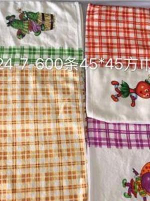 224-7 Веселая грядка 45х45 (12шт) МВ Полотенце с петелькой Winnipool