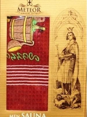 Бордо Вафельная Сауна мужская арт.8345 Килт 75х150 в коробке Метеор