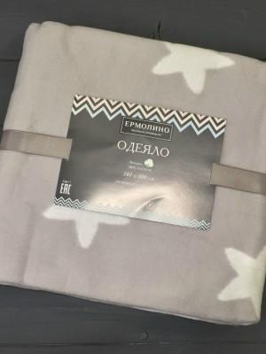 Светло-серый Звездочки 57-8ЕТЖ Премиум 100х140 100% х/б Байковое жаккард Ермолино одеяло