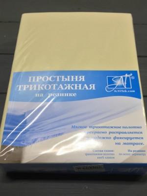 ПТР-КРЕМ-120 Кремовая простыня трикотажная на резинке 120х200х20