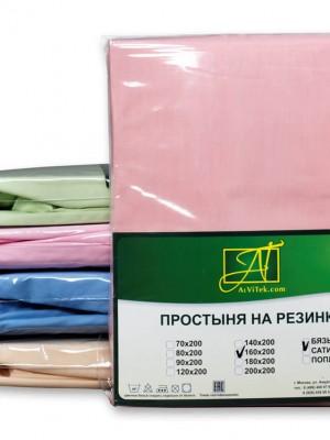 ПР-ПО-Р-090-РОЗ Розовая простыня Поплин однотонная на резинке 90х200х25