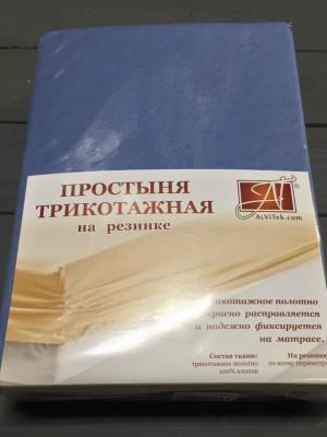 ПТР-ГЕЛЬ-200 Голубая Ель простыня трикотажная на резинке 200х200х20