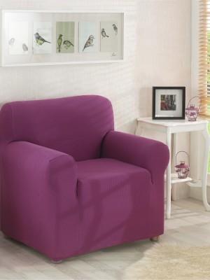 2718 Чехол на кресло