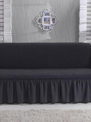 2027 Чехол для дивана