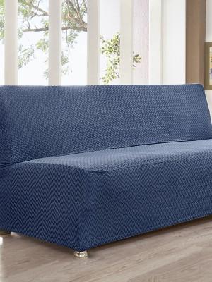 2676 Чехол для дивана