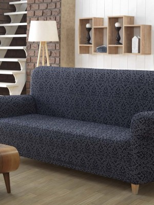 2666 Чехол для дивана