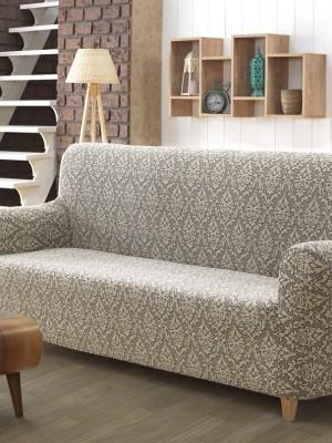 2667 Чехол для дивана