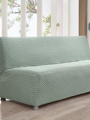 2680 Чехол для дивана
