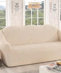 2660 Чехол для дивана