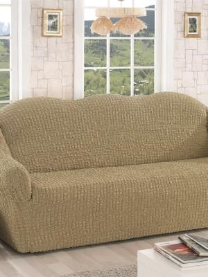 2663 Чехол для дивана