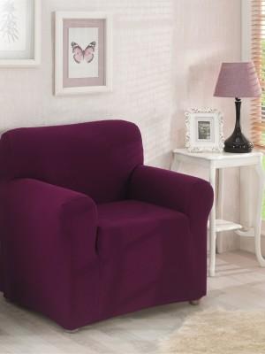 2717 Чехол на кресло