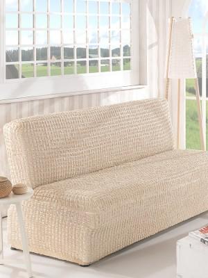 2045 Чехол для дивана