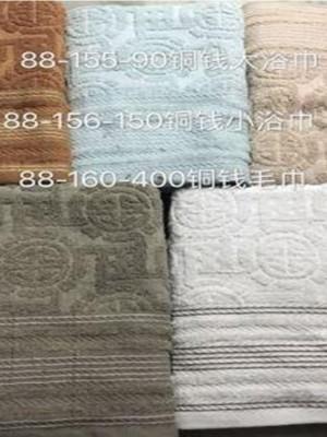 88-160 Однотонное с выработкой М 34х75 (12шт) Полотенце Winnipool