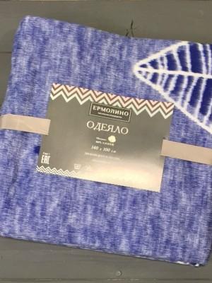 Сумеречный Лес 57-8ЕТЖ Премиум 100х140 100% х/б Байковое жаккард Ермолино одеяло