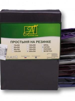 ПР-СО-Р-090-ГР Графит простыня Сатин однотонный на резинке 90х200х25