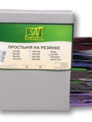 ПР-СО-Р-090-СТАЛЬ Стальной простыня Сатин однотонный на резинке 90х200х25