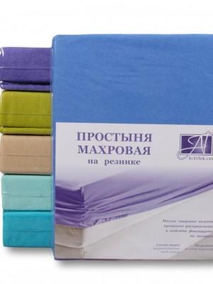 ПМР-ЛАЗУ-180(180) Лазурь простыня махровая на резинке 180х200+20
