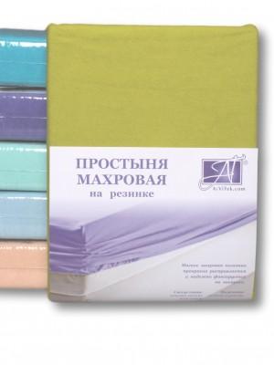 ПМР-ОЛИ-090 Оливковый простыня махровая на резинке 090х200+20