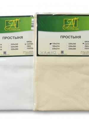 ПР-СЖ-Р-140-БЕЛ Белая простыня Сатин Жаккард на резинке 140х200х25