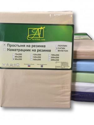 ПР-СО-Р-090-КП Кофейная Пена простыня Сатин однотонный на резинке 90х200х25