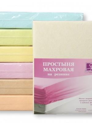 ПМР-МО-200 Молочный простыня махровая на резинке 200х200+20